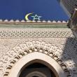 L'entrée principale de la Grande Mosquée de Paris située dans le 5e arrondissement de Paris en France. CC