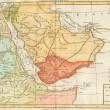 1780_Bonne_Map_of_Arabia,_Egypt_^_Ethiopia_-_Geographicus_-_Arabia-bonne-1780