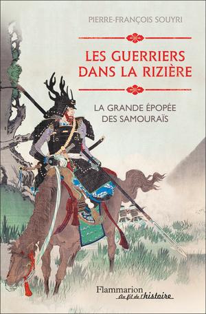 les-guerriers-dans-la-rizière